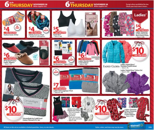 Bed Bath Beyond Scannable Coupon Release Date Price And