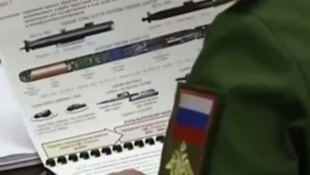Russia Reveals Secret nuclear weapon plans air on Russian TV